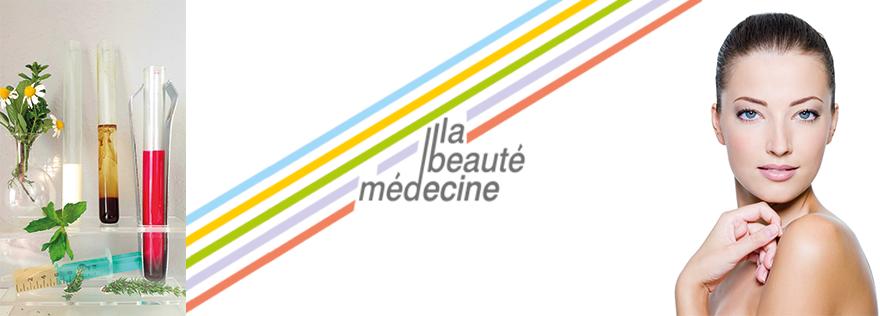 Homepage wird neu gestaltet wir stellen um auf Cosmeceuticals